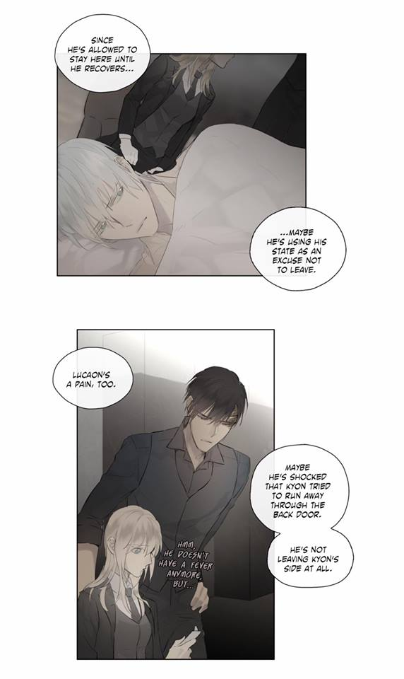 Royal Servant - Chapter 43