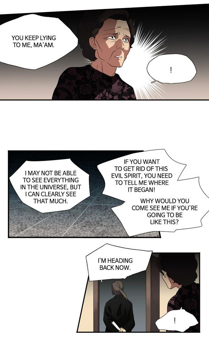 S. I. D. - Chapter 81