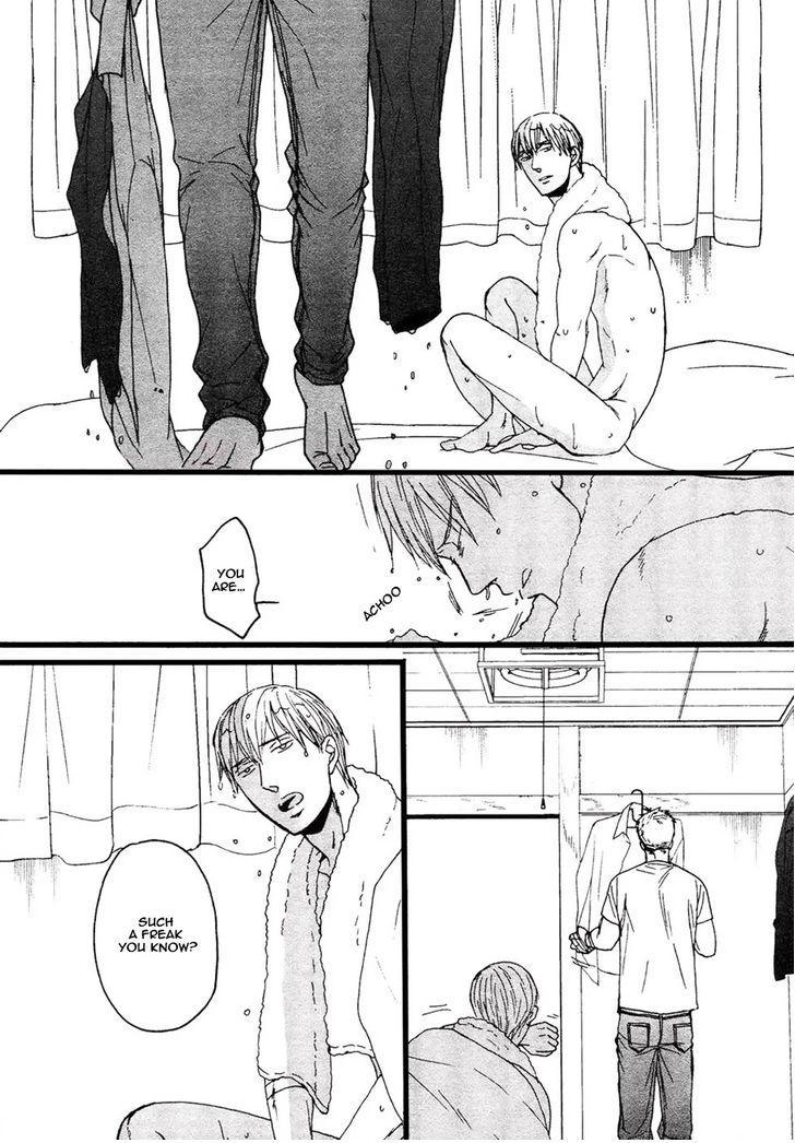 Saezuru Tori wa Habatakanai - Chapter 31