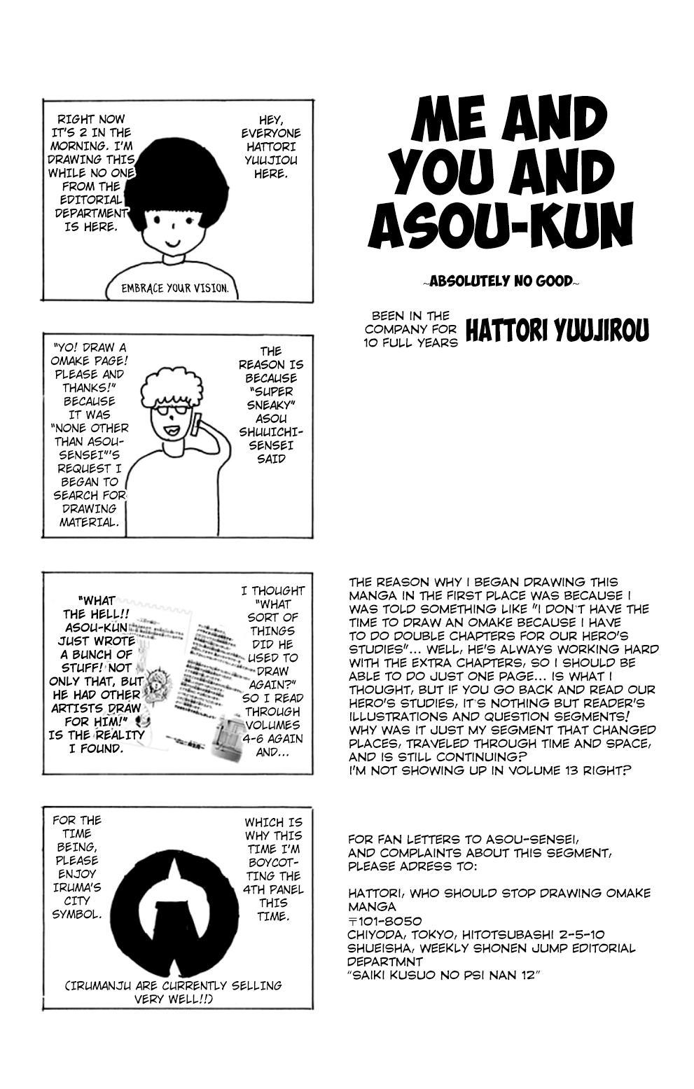 Saiki Kusuo no Psi Nan