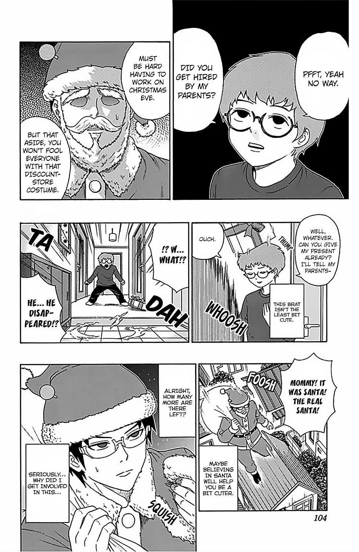 Saiki Kusuo no Psi Nan - Chapter 94