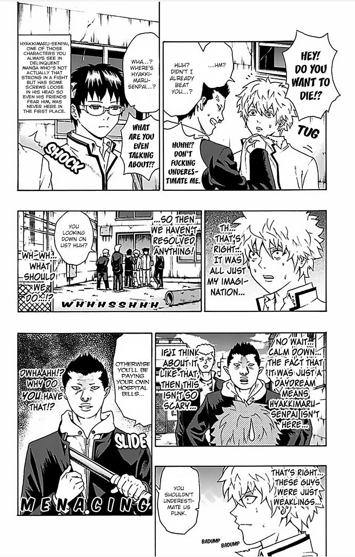 Saiki Kusuo no Psi Nan - Chapter 98