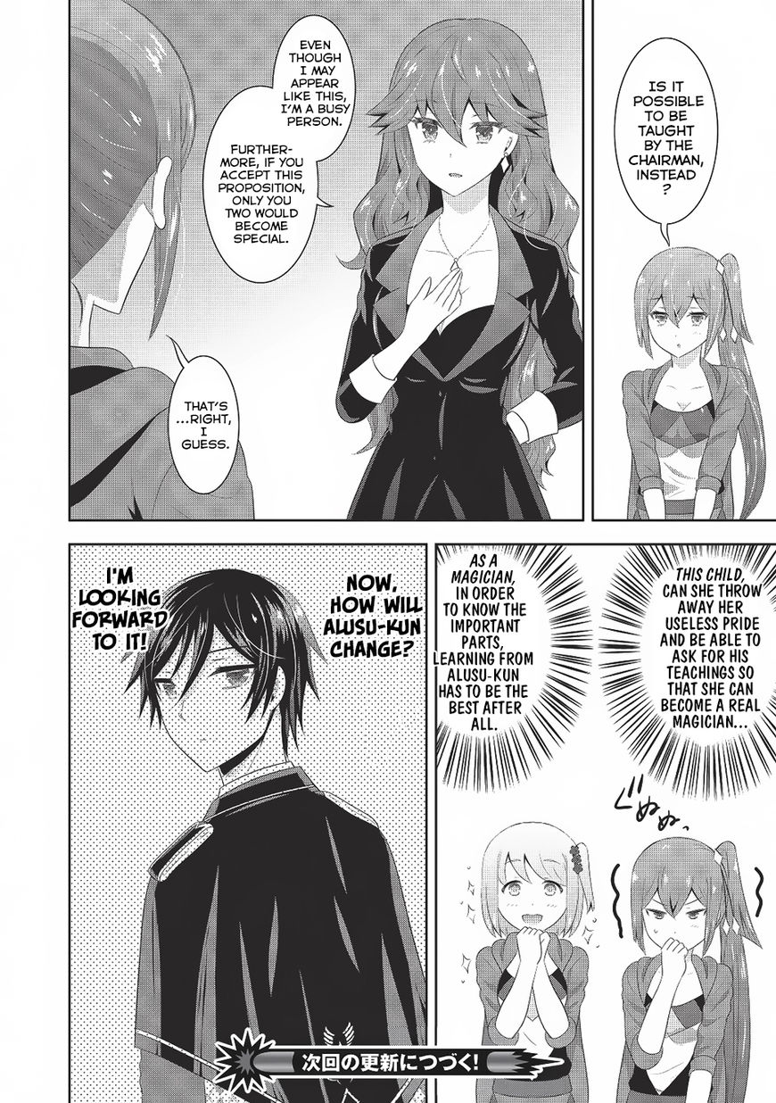 Saikyou Mahoushi no Inton Keikaku - Chapter 3
