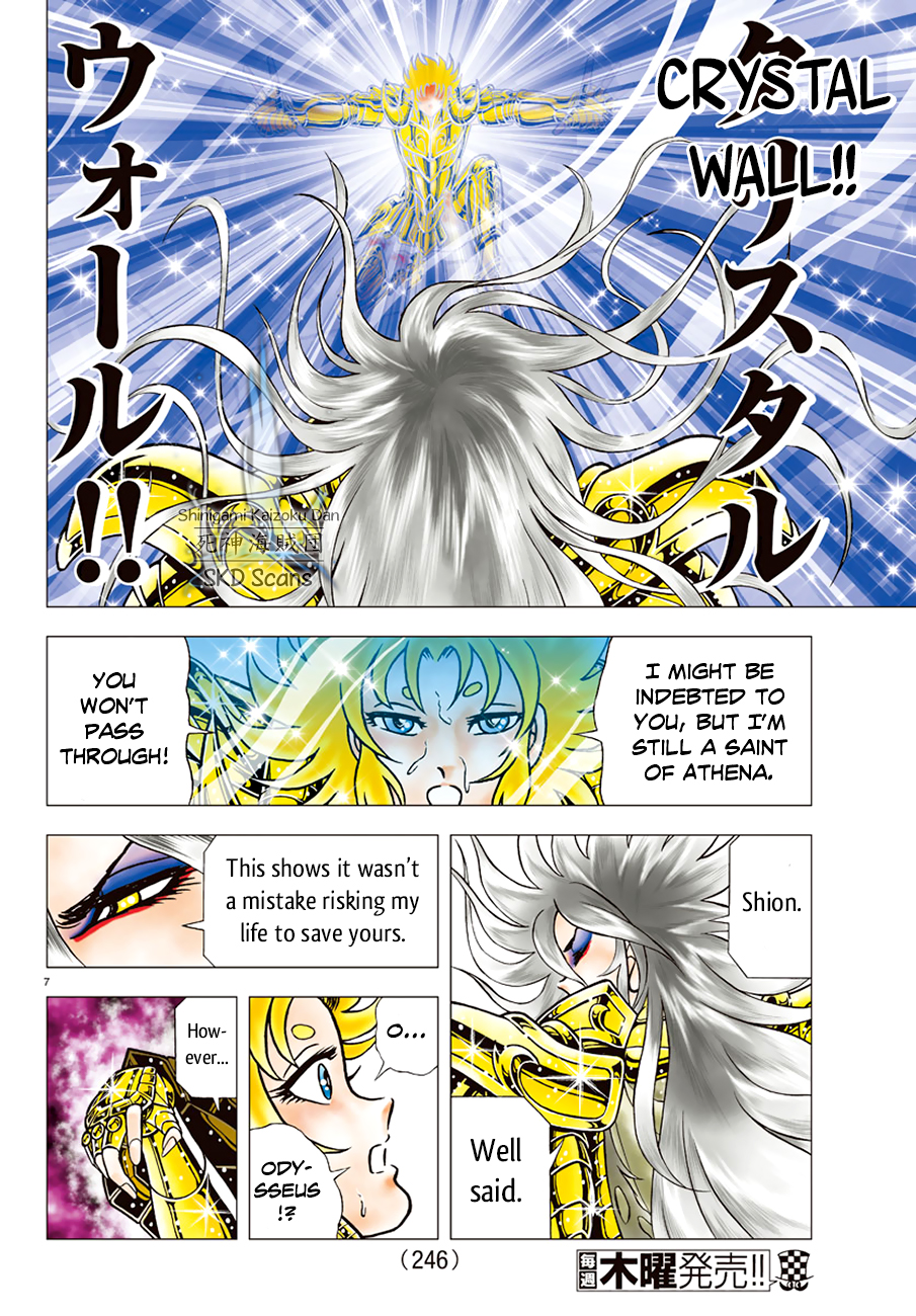 Saint Seiya - Next Dimension Ch.85