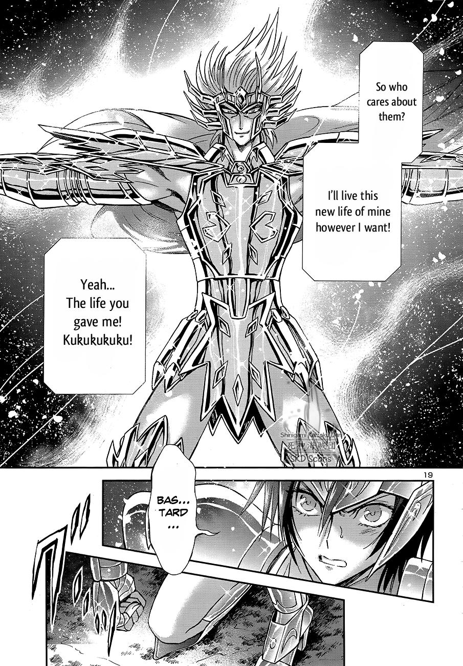 Saint Seiya - Saintia Shou - Chapter 49