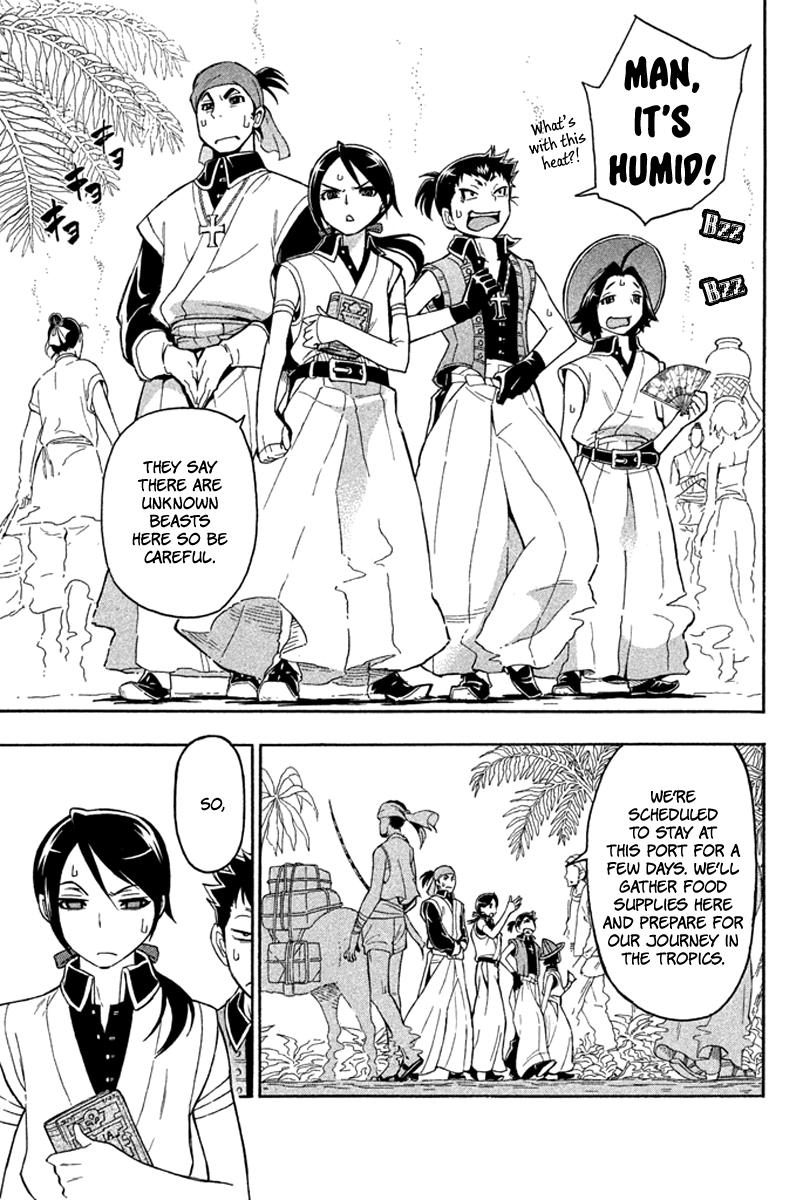 Samurai Ragazzi - Sengoku Shounen Seihou Kenbunroku  page 22 at rocaca.com