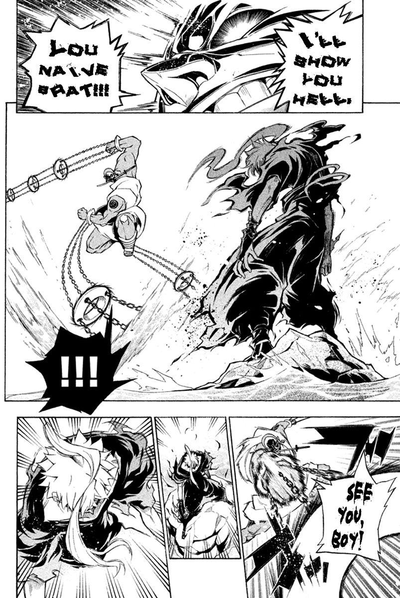 Samurai Ragazzi - Sengoku Shounen Seihou Kenbunroku Ch.27