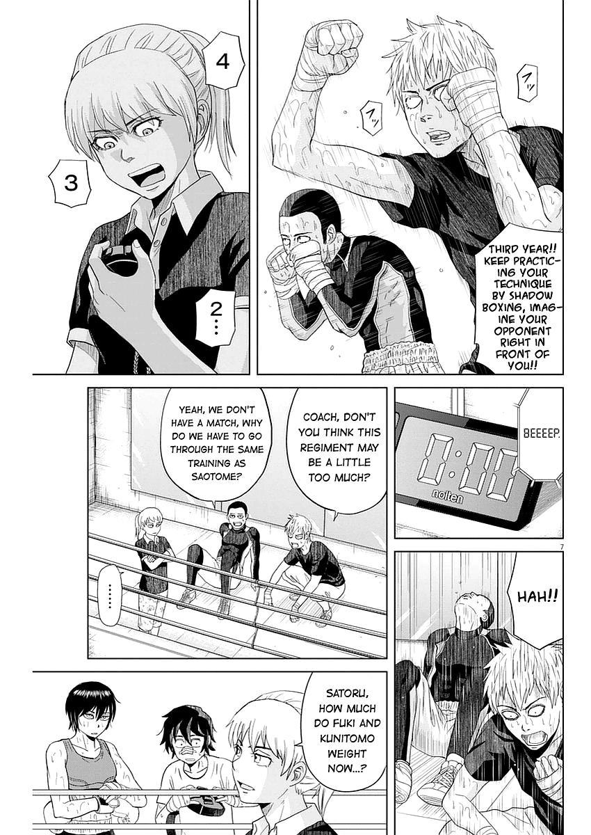 Saotome-Senshu, Hitakakusu - Chapter 31