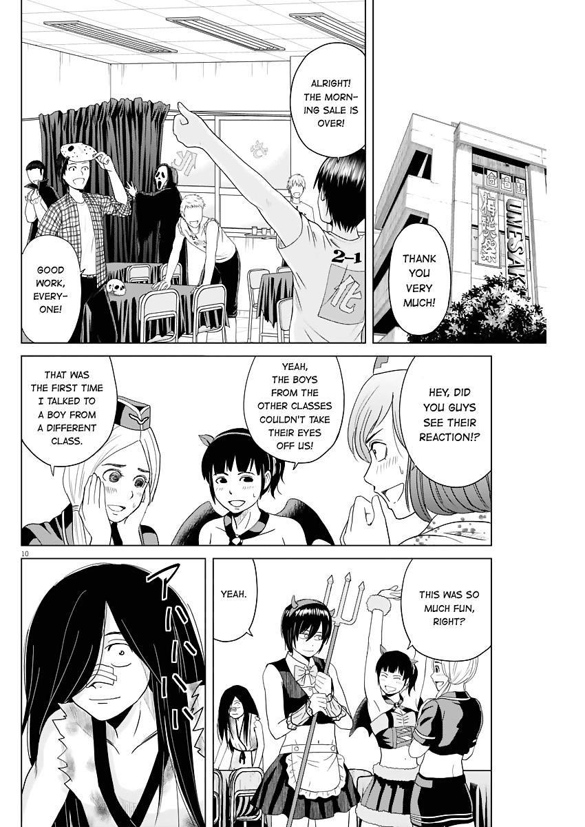 Saotome-Senshu, Hitakakusu - Chapter 50