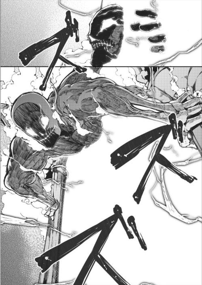 Sayounara Ryuusei, Konnichiwa Jinsei - Chapter 15