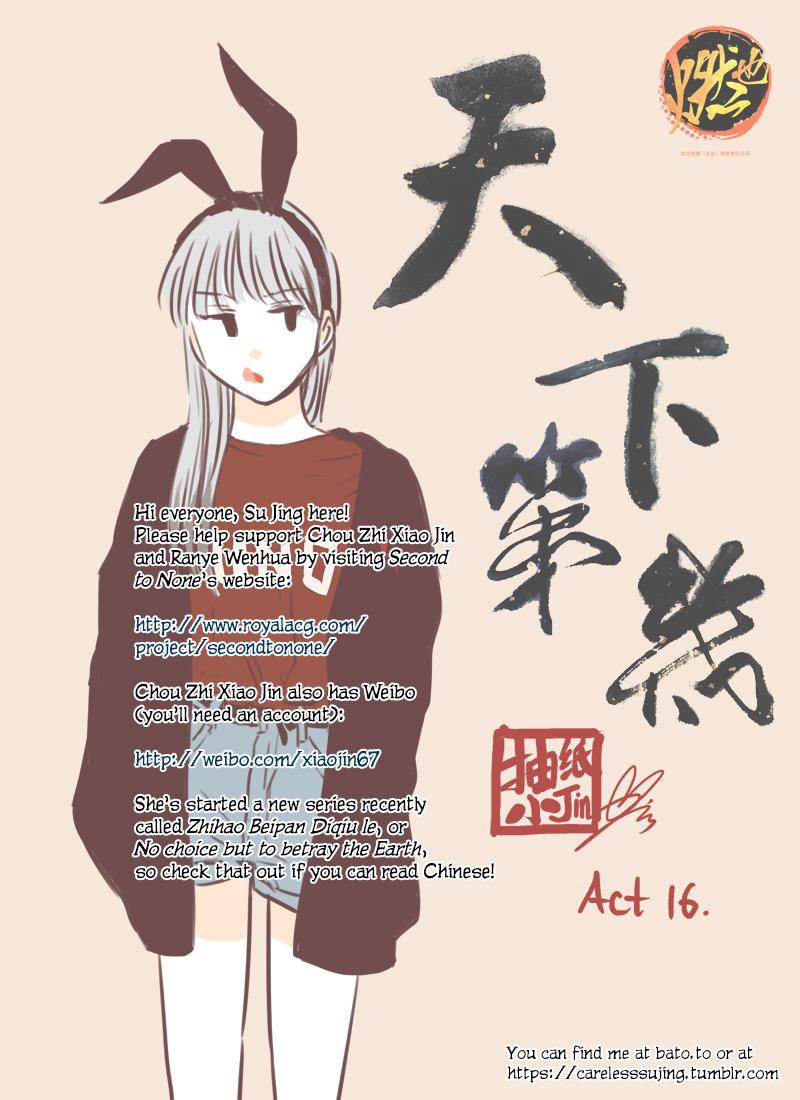 Tianxia Diji Ch.16