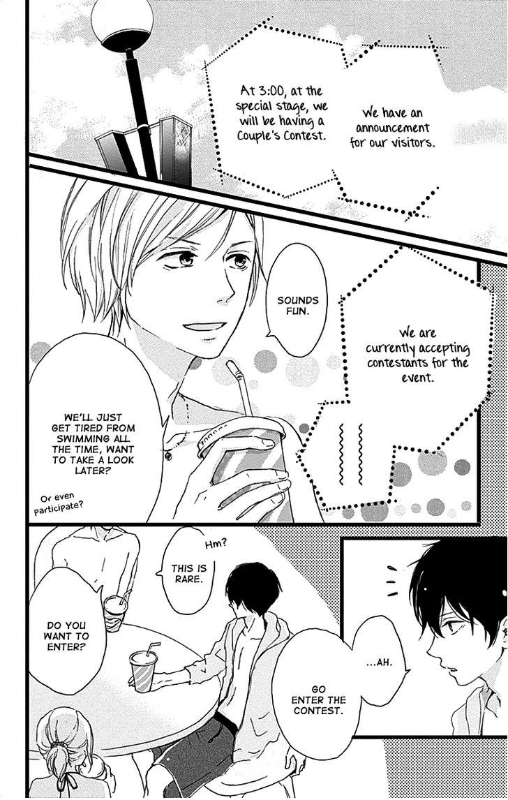Seishun Note - Chapter 3