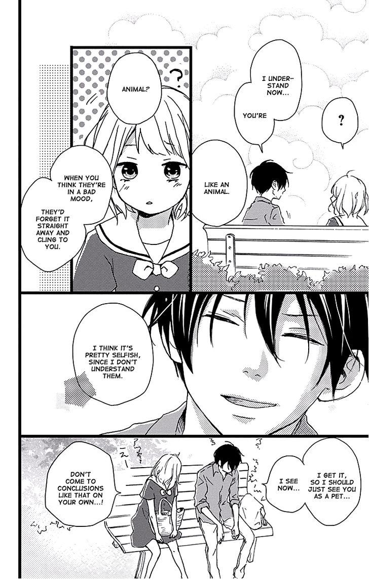 Seishun Note - Chapter 4