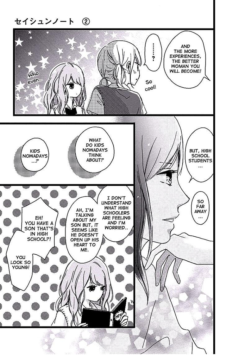 Seishun Note - Chapter 6