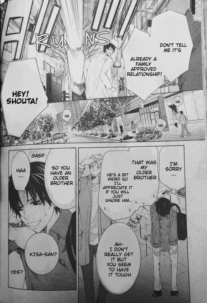 Sekaiichi Hatsukoi Vol.9 Ch.9