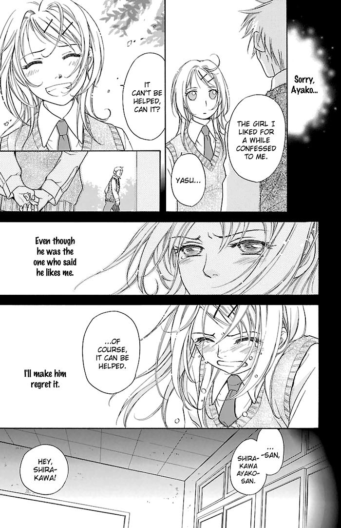 Sengoku Danshi Hana no Ran - Chapter 25