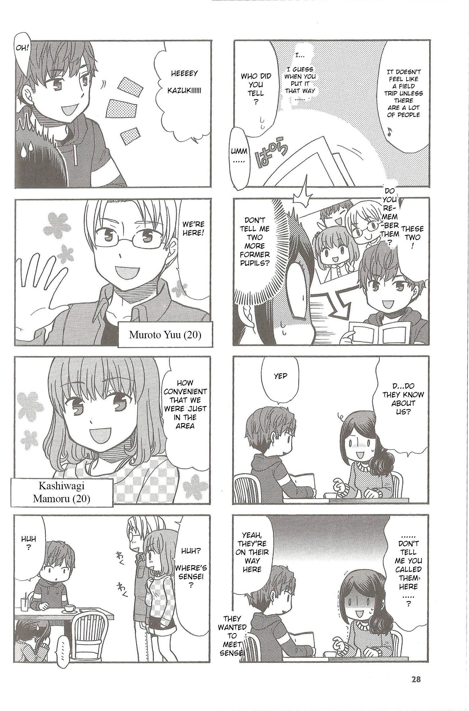Sensei Lock On! - Chapter 21
