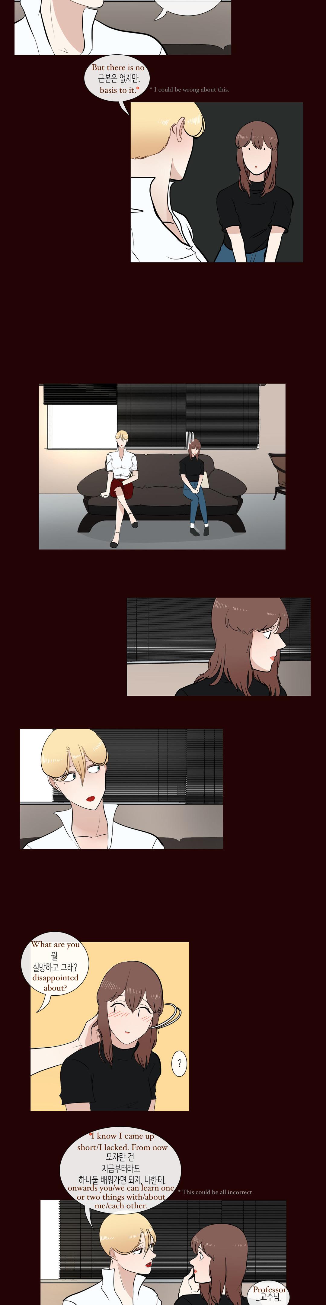 Serenade (keum Kyesoo) - Chapter 44