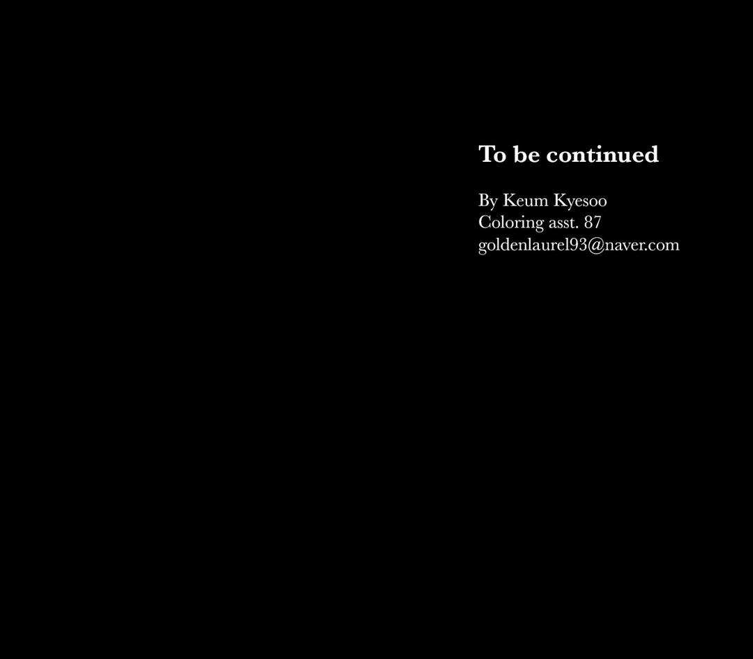 Serenade (keum Kyesoo) - Chapter 63