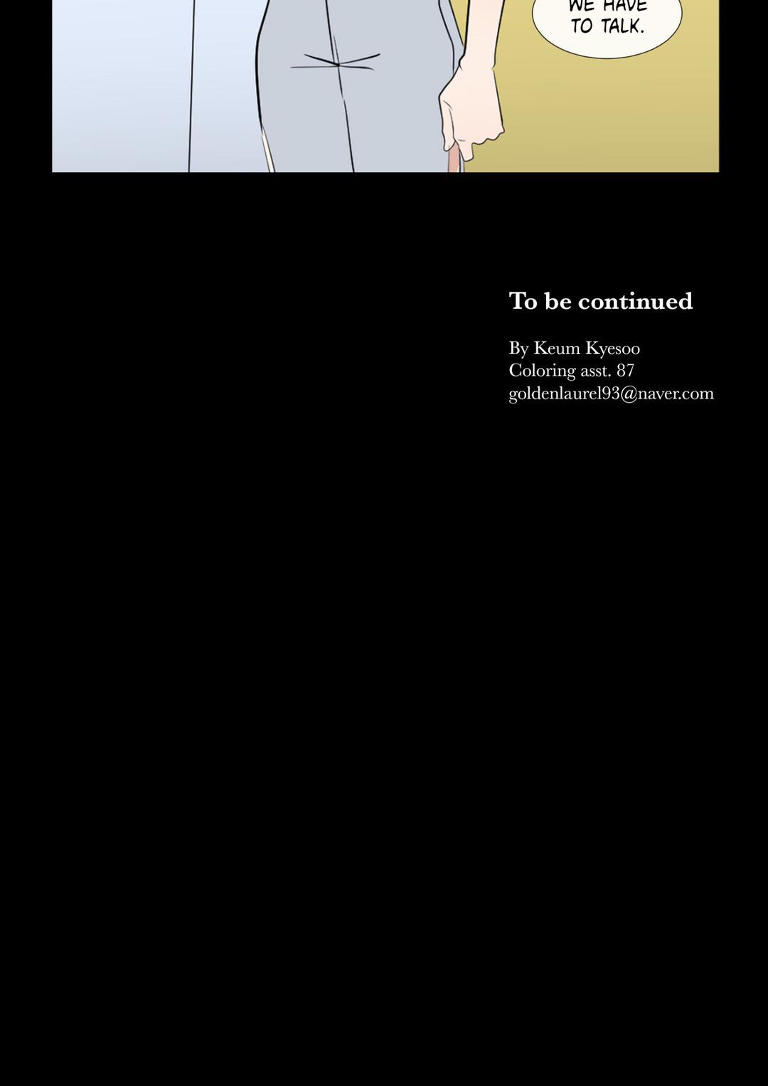 Serenade (keum Kyesoo) - Chapter 65