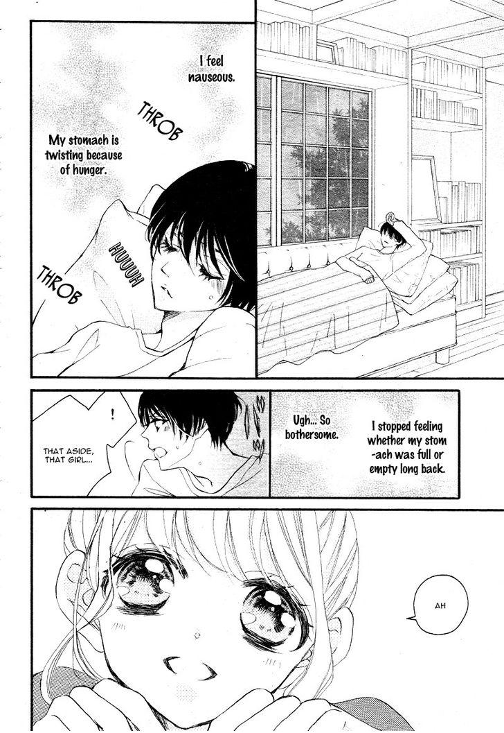 Share Kiss Love - Danshi San-nin, Joshi Ohitorisama - Chapter 1