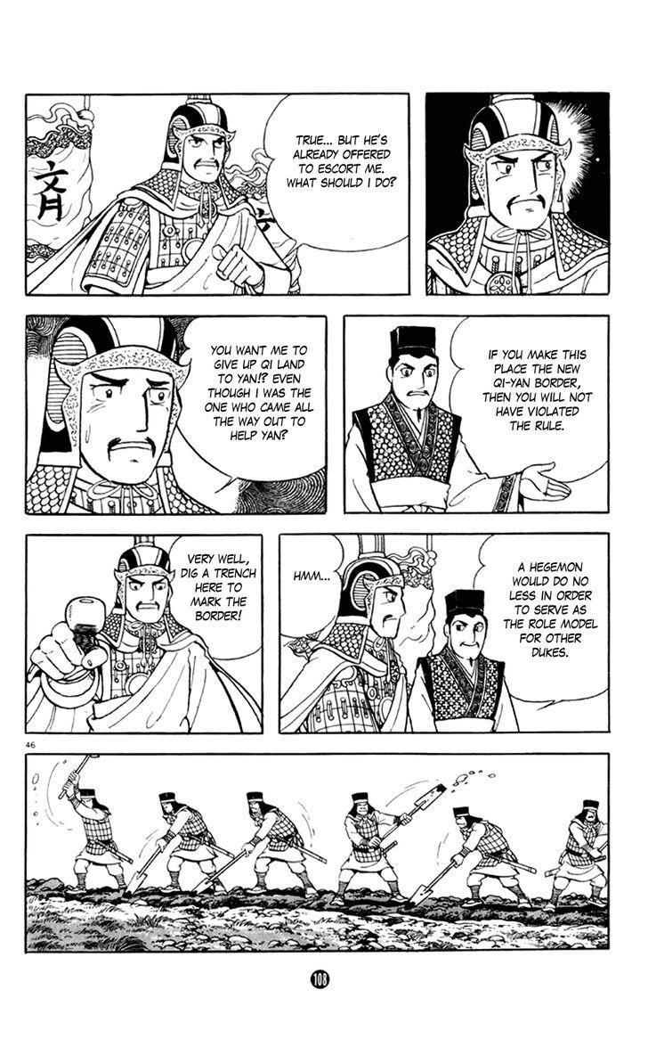 Shiki (yokoyama Mitsuteru) - Chapter 2