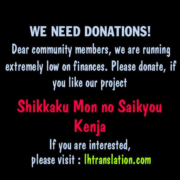 Shikkaku Mon no Saikyou Kenja Ch.4