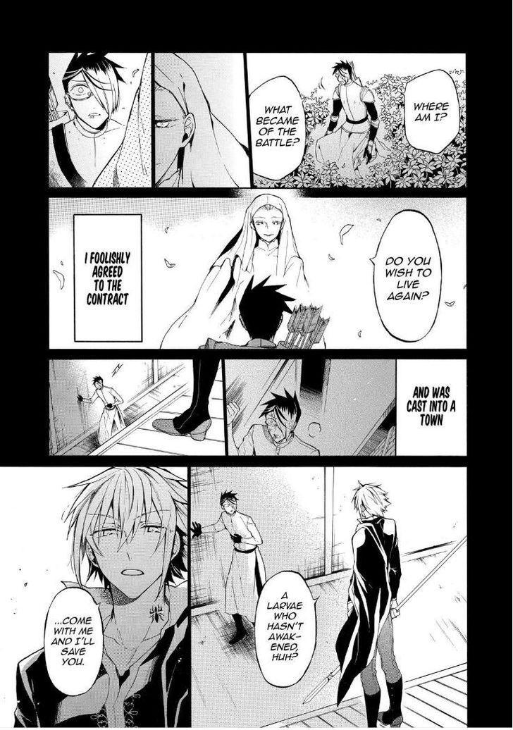 Shinigami to Gin no Kishi - Chapter 17