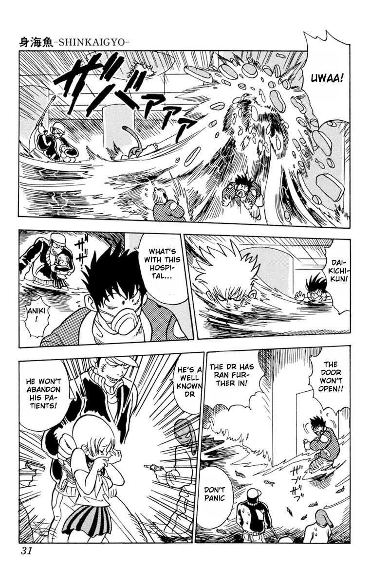 Shinkaigyo - Chapter 2