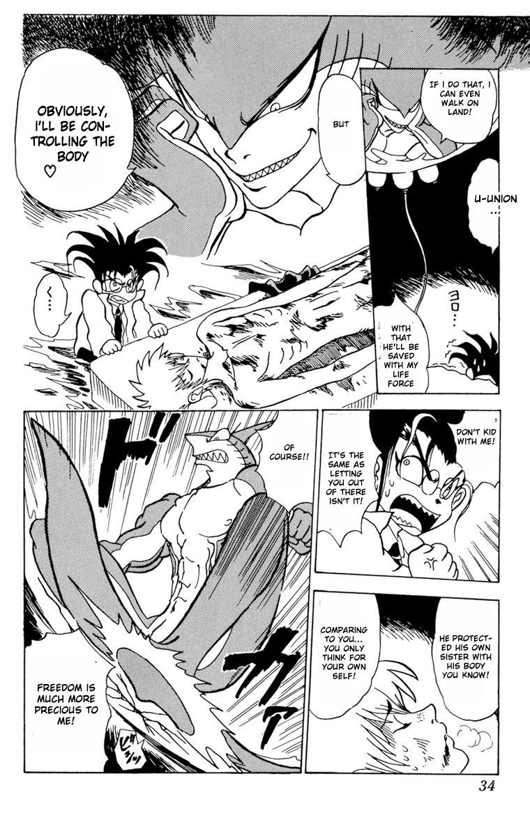 Shinkaigyo - Chapter 3
