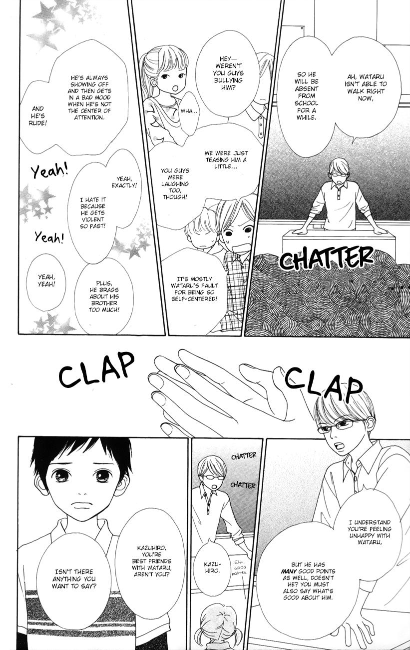 Shoujo Shounen Gakkyuudan - Chapter 4