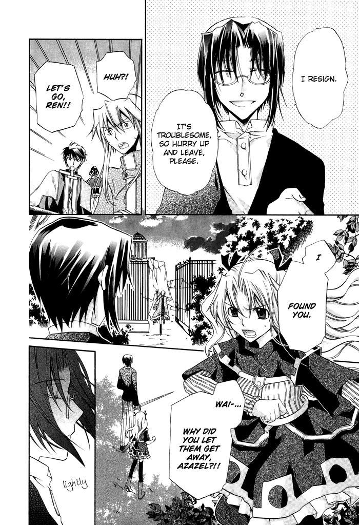 Shounen Hakaryuudo - Chapter 20