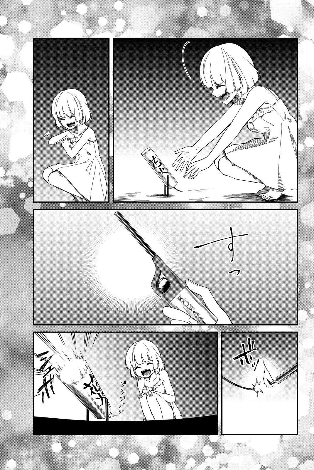 Shouraiteki ni Shinde kure Ch.3