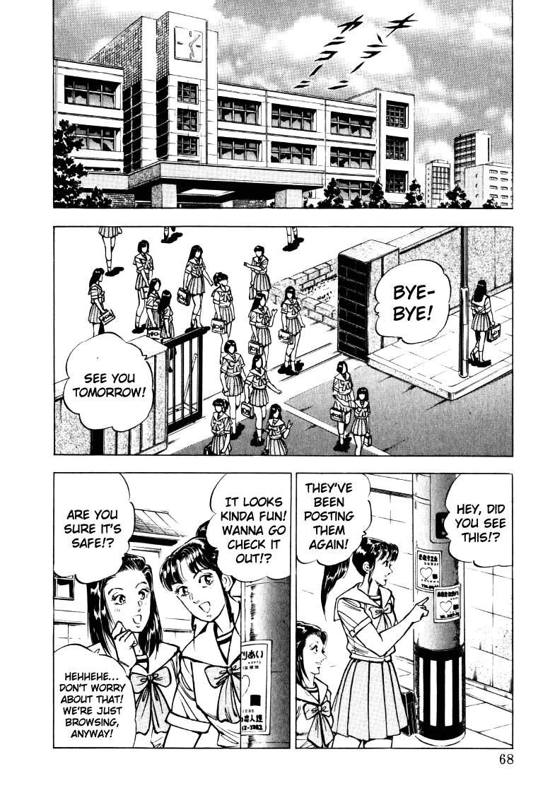 Sora Yori Takaku (MIYASHITA Akira) - Chapter 18