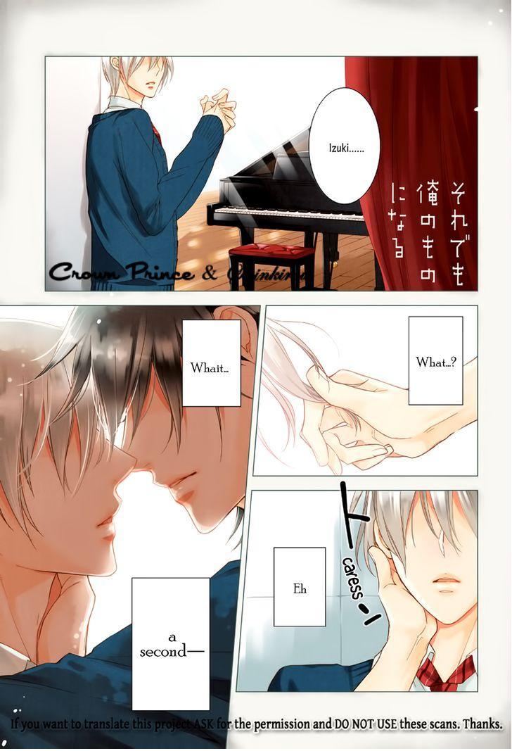 Soredemo Ore no Mono ni Naru chapter 1 page 5