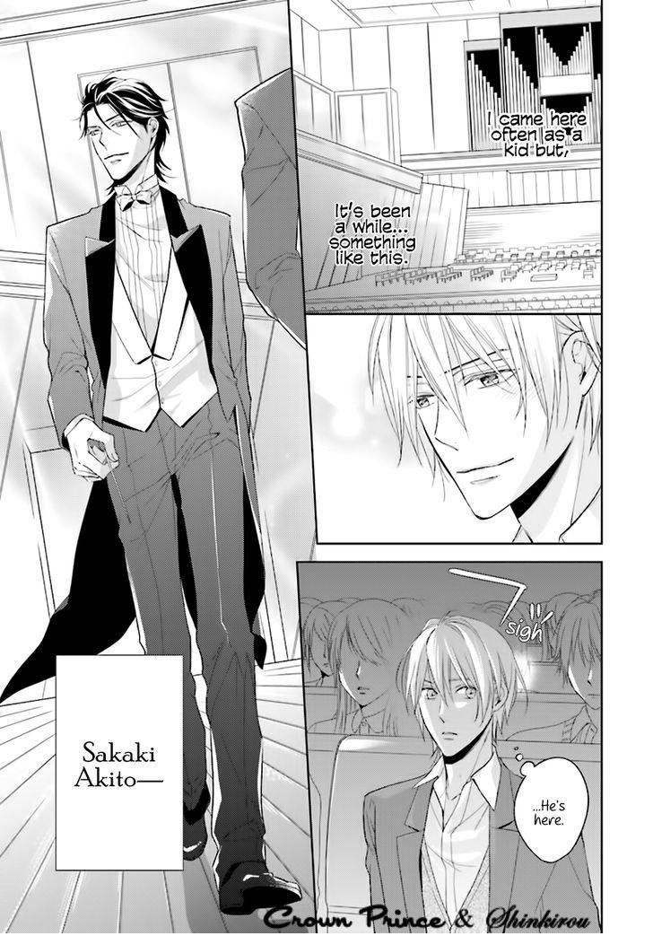 Soredemo Ore no Mono ni Naru chapter 1 page 20
