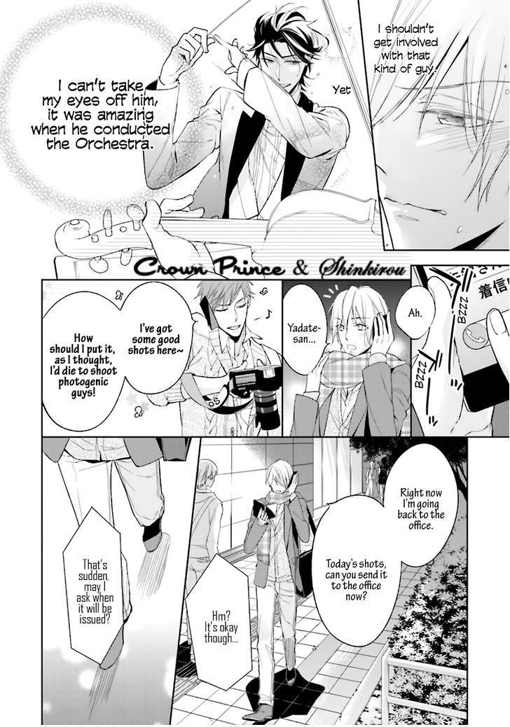 Soredemo Ore no Mono ni Naru chapter 1 page 38