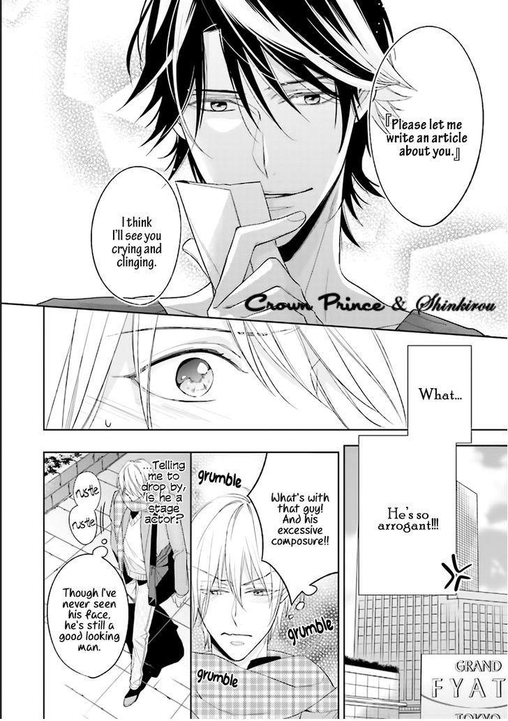 Soredemo Ore no Mono ni Naru chapter 1 page 13