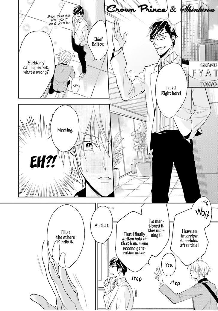 Soredemo Ore no Mono ni Naru chapter 1 page 7