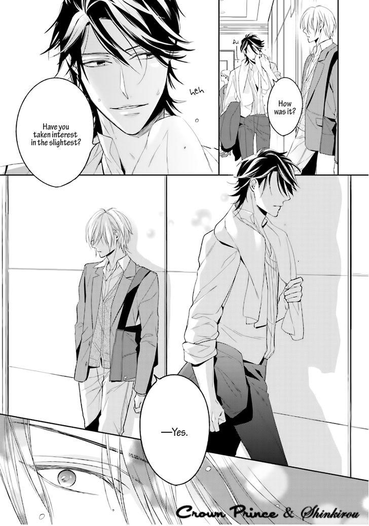 Soredemo Ore no Mono ni Naru chapter 1 page 25