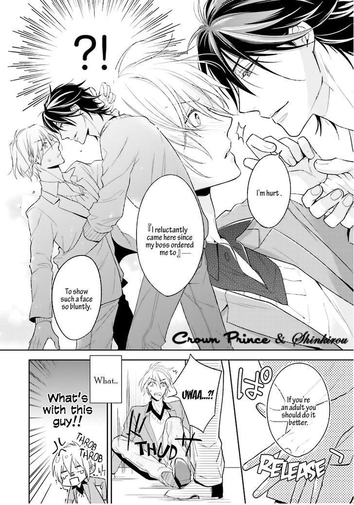 Soredemo Ore no Mono ni Naru chapter 1 page 11