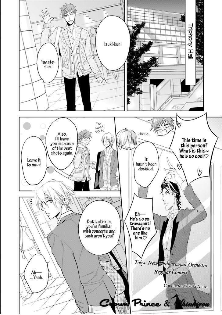 Soredemo Ore no Mono ni Naru chapter 1 page 19