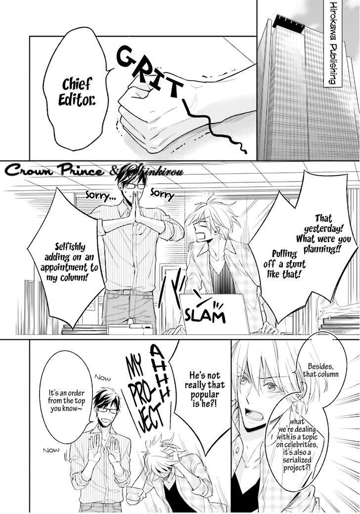 Soredemo Ore no Mono ni Naru chapter 1 page 15