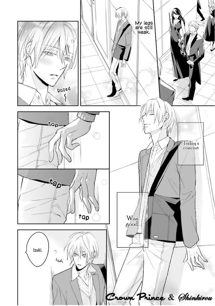 Soredemo Ore no Mono ni Naru chapter 1 page 24