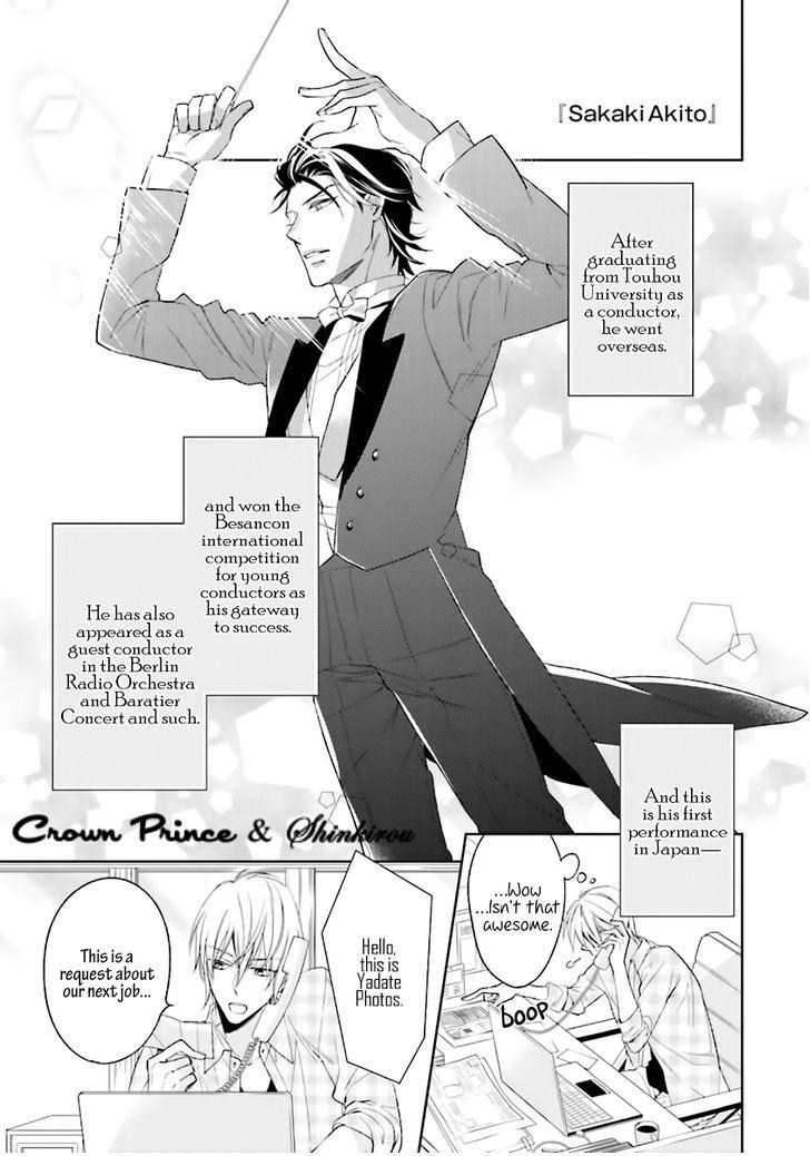 Soredemo Ore no Mono ni Naru chapter 1 page 18