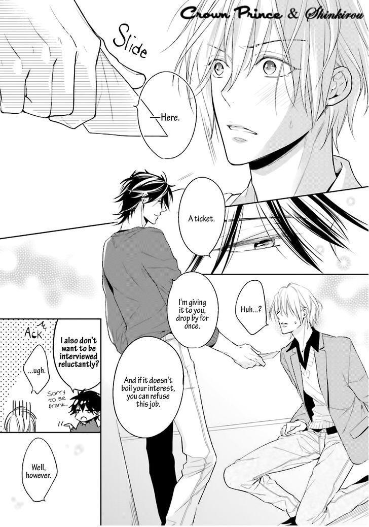 Soredemo Ore no Mono ni Naru chapter 1 page 12