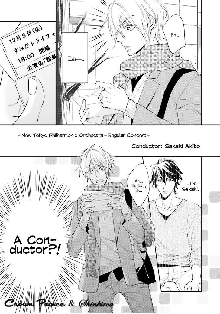 Soredemo Ore no Mono ni Naru chapter 1 page 14