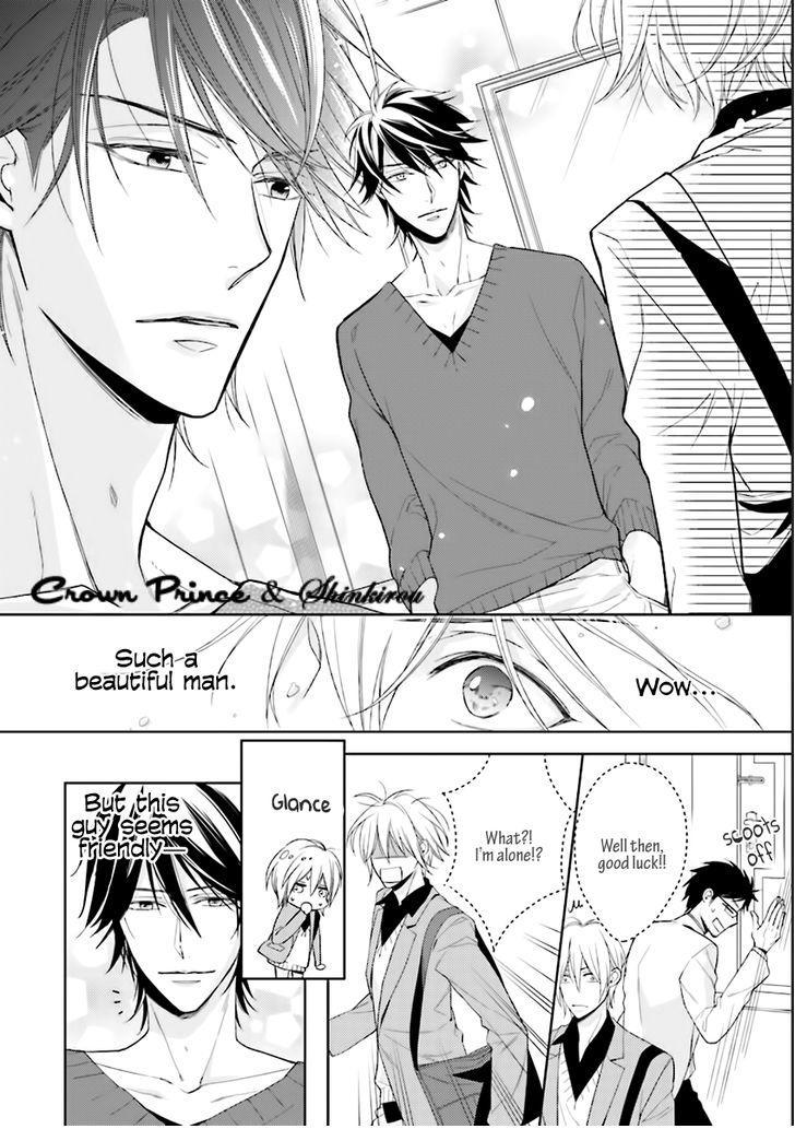 Soredemo Ore no Mono ni Naru chapter 1 page 9