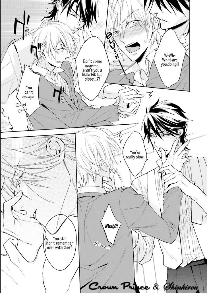 Soredemo Ore no Mono ni Naru chapter 1 page 29
