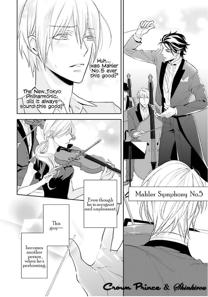 Soredemo Ore no Mono ni Naru chapter 1 page 22